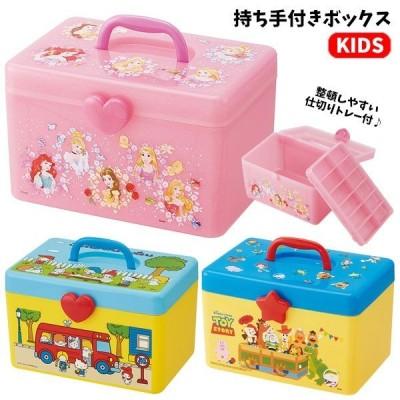 持ち手付きボックス キャラクター 2000 おもちゃ箱 ディズニー サンリオ T80