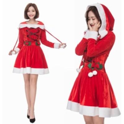 クリスマス サンタ XMAS サンタクロース 可愛い ワンピース 帽子付き  イベントパーティー コスプレ衣装 sdps3301