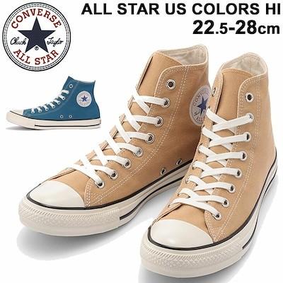 スニーカー メンズ レディース シューズ/コンバース converse ALL STAR オールスタ