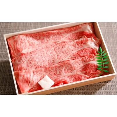 【4等級以上】【緊急支援対象品】近江牛ロース・カタロース肉スキシャブ用【1kg】折箱入り【H001SM1】