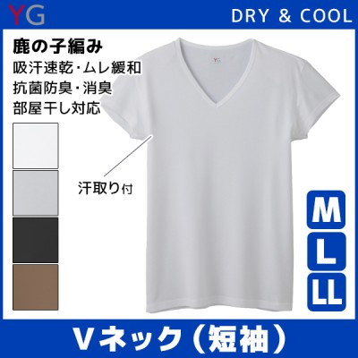 YG 汗取り付きVネックTシャツ グンゼ 涼感[YV1012](ブラック×M)