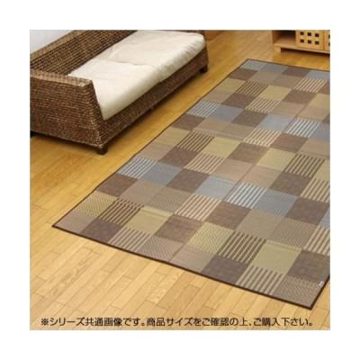 純国産 い草花ござカーペット 『京刺子』 ブラウン 本間6畳(約286×382cm) 4110216 (APIs)
