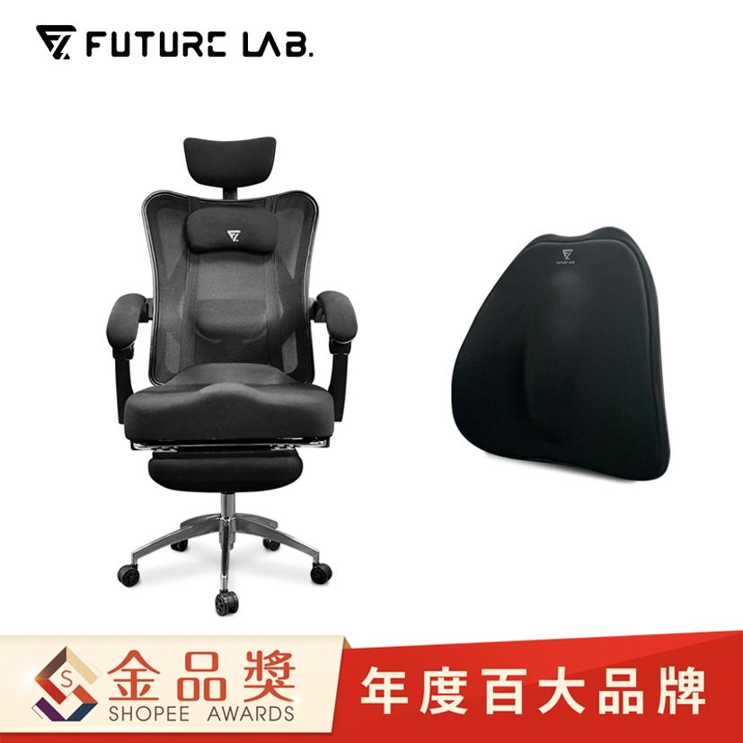 【未來實驗室】7D人體工學躺椅+7D氣壓避震背墊
