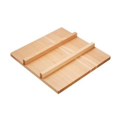 遠藤商事 業務用 玉子焼用木蓋 30cm用 サワラ 日本製 BTM03030