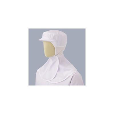 ミドリ安全ミドリ安全 作業用 フード SH03W 小 ホワイト 1点 3189100503(直送品)