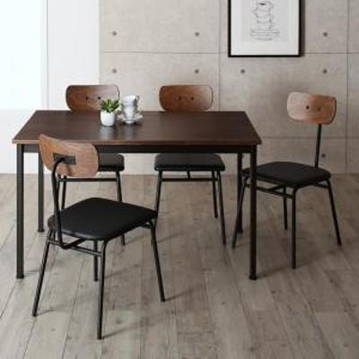 天然木パイン無垢材ヴィンテージデザインダイニング Wirk ウィルク 5点セット(テーブル + チェア4脚) W120