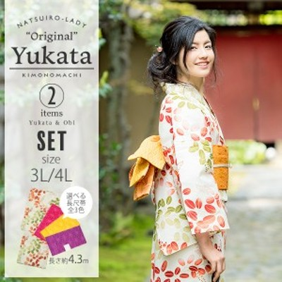 京都きもの町オリジナル 浴衣2点セット「赤×緑 萩」大きいサイズ 女性綿浴衣セット [送料無料]ss2106ykl50