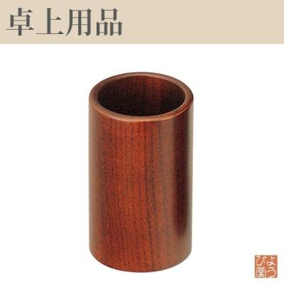 丸型箸立 ハイブラウン φ7.8xH13.1cm