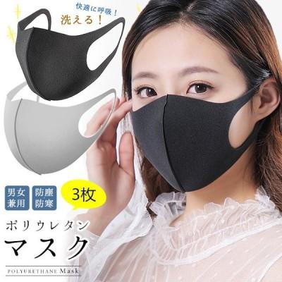 即納!マスク在庫あり9枚セット立体マスク マスク 黒マスク グレーマスク男女兼用  マスク 在庫あり耳が痛くなりにくい 男女兼用 マスク 洗える  繰り返し使える
