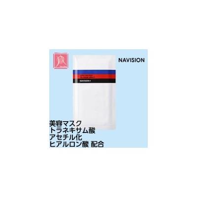 資生堂 ナビジョン NAVISION TAマスクエフェクト 18ml×5包入