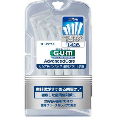 GUM 歯間ブラシL字型10P サイズ1 SSS