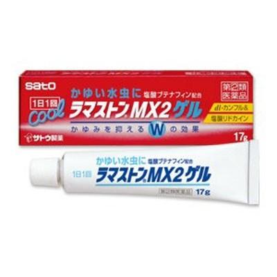 [第2類医薬品]ラマストンMX2 17g