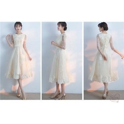 パーティードレス結婚式ドレス袖ありウエディングドレスレース大きいサイズ大人着痩せ上品お呼ばれ食事会可愛い