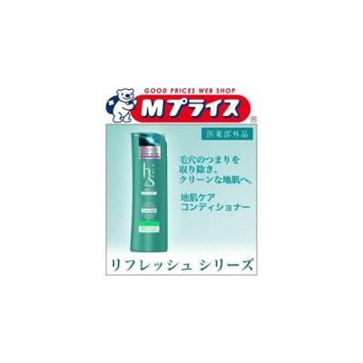 なんと!あの【P&G】h&s リフレッシュ コンディショナー ボトル 190g が激安! ※お取り寄せ商品