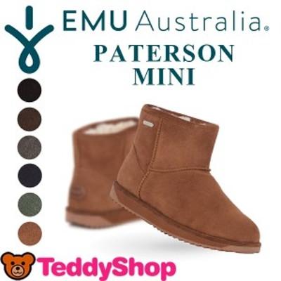 ショートブーツ レディース ムートンブーツ ショート丈 ブーツ EMU ブーツ emu レディース メンズ 大きいサイズ ブランド 撥水性 本革