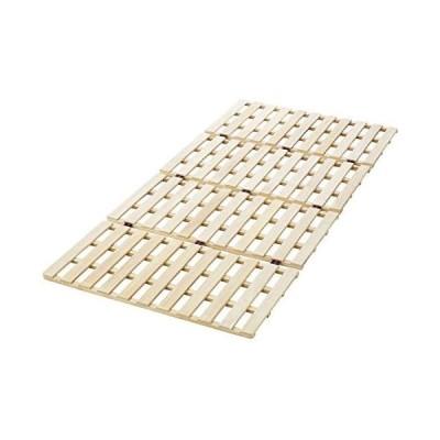 ロングタイプ 桐 すのこ ベッド シングル 幅100×長さ210cm OSR-021 (ナチュラル シングル)