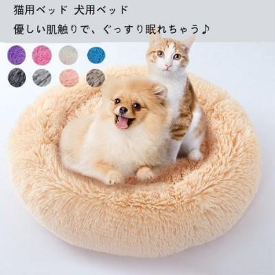 猫用ベッド ペットベッド 犬 犬用品 小型犬 猫 ペット用品 ネコ ベッド   猫ベッド 犬用ベッド クッション 防寒 あったか おしゃれ