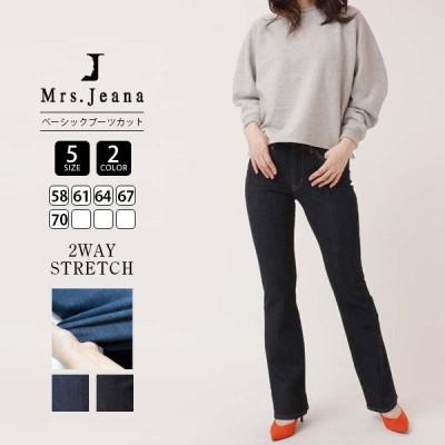 裾直し無料 Mrs.Jeana ミセスジーナ ブーツカット パンツ 2WAYストレッチベーシックブーツカット カラーパンツ チノパンツ MJ-4473