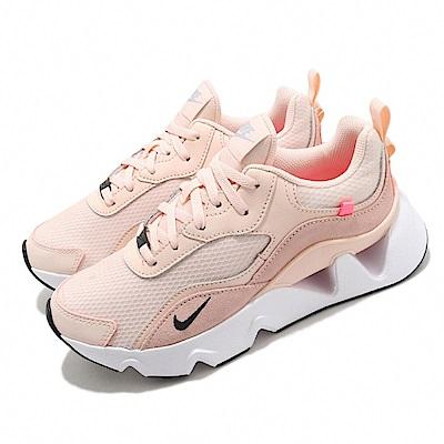 Nike 休閒鞋 RYZ 365 II 運動 女鞋 厚底 舒適 增高 球鞋 穿搭 簡約 粉 白 CU4874800
