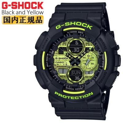 カシオ Gショック ブラック&イエロー シリーズ GA-140DC-1AJF CASIO G-SHOCK Black and Yellow Series デジタル&アナログ コンビネーション 腕時計