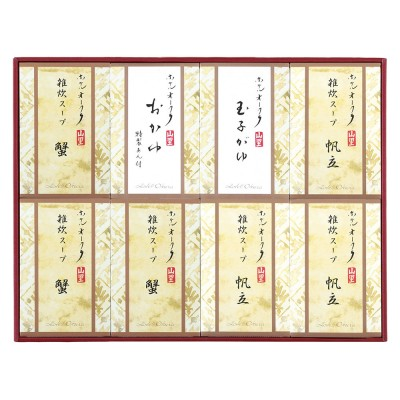Hotel Okura ホテル オークラ  おかゆ・雑炊スープ詰合せ YS−50E