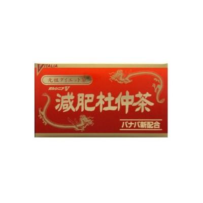 ガルシニアV減肥杜仲茶 5g×48包 ビタリア製薬【RH】【2015061】