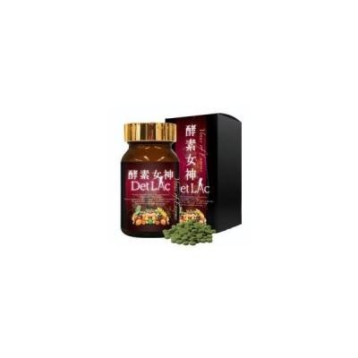 ダイエット・美容・健康成分+厳選素材 全555種を1粒に凝縮 酵素女神デトラック 酵素ダイエット 酵素サプリメント