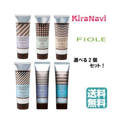 【送料無料】 フィヨーレ クリエイティブデザイン ワックス 80g 2点セット