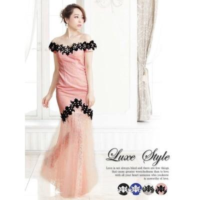 キャバ ドレス 大きいサイズ キャバ ドレス ロング LuxeStyle Sサイズ M Lサイズ オフショルダーマーメイドライン美脚透け ロングド