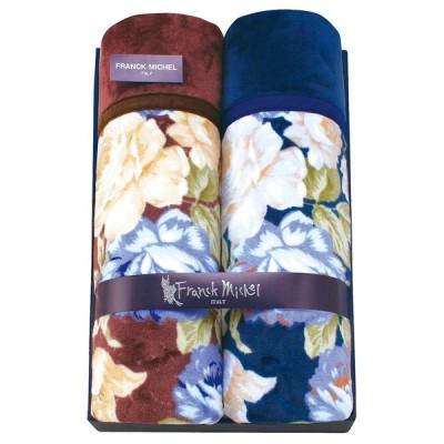 フランクミッシェル マイヤー衿付毛布2P053-111K お取り寄せ 通販 お土産 お祝い プレゼント ギフト