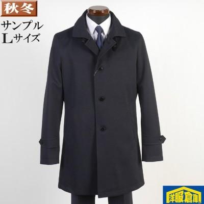 スタンドカラー コート メンズ Lサイズ 織り柄 ビジネスコートSG-L 8000 SC57077