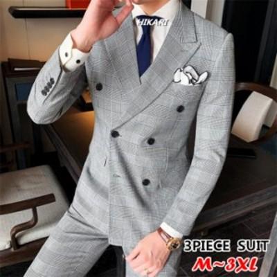チェック柄ダブルスーツスリムスーツ メンズ 3ピーススーツ スリーピーススーツ セットアップタキシードホストスーツ結婚式二次会