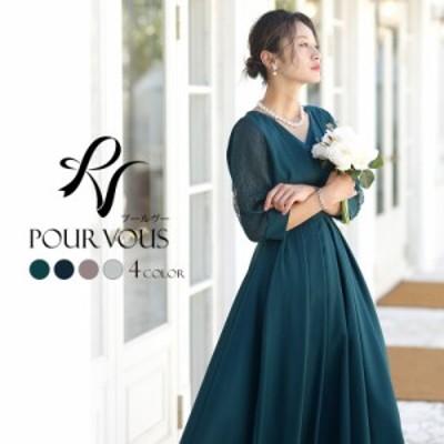 2955 パーティードレス 結婚式 ワンピース ドレス 二次会 フォーマルドレス ミディアム丈 フォーマル お呼ばれ 服 服装 春新作 大きいサ
