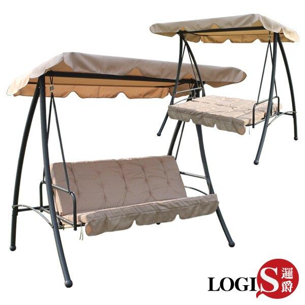 特價LOGIS邏爵~吉羅列兩用鞦韆搖床 / 躺椅 休閒椅 庭園椅 遮陽椅 涼亭 戶外椅HC-101