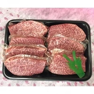 飛騨牛 モモステーキ用1.4kg