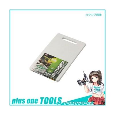 リス HOME&HOME H&H 抗菌マナ板(S) GITA001 ホワイト