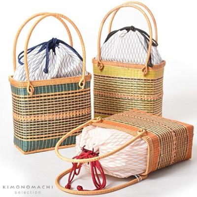 竹籠 バッグ単品「緑 オレンジ 黄緑」 編み籠バッグ 浴衣バッグ 浴衣巾着ss2103wkm10
