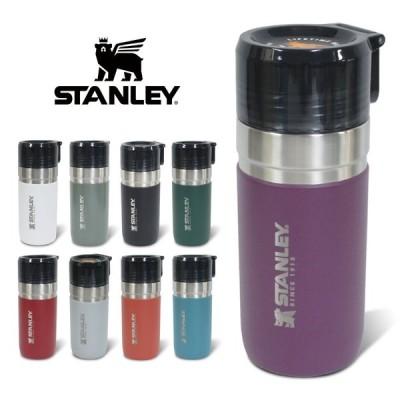 STANLEY スタンレー ゴーシリーズ 真空ボトル 0.47L 保温 保冷 ステンレス タンブラー 水筒 断熱 二重構造 09541 送料無料