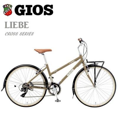 ジオス クロスバイク ジオス リーベ GIOS LIEBE ライトブラウン