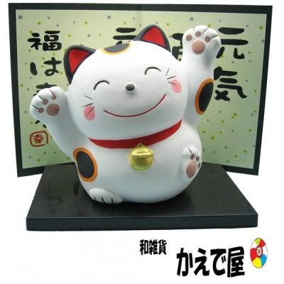 元気猫(大) 日本製