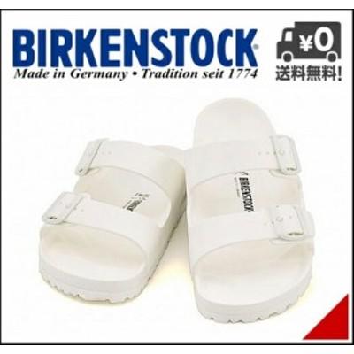 ビルケンシュトック メンズ コンフォート サンダル アリゾナ EVA BIRKENSTOCK 129441 ホワイト