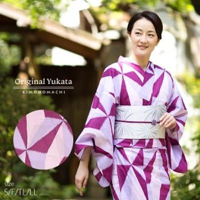 京都きもの町オリジナル 浴衣単品「パープル レトロ幾何学模様」綿 S、F、TL、LL 女性浴衣ss2103ykl20