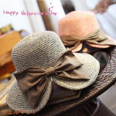 麦わら帽子 ストローハット ハット つば広 帽子 レディースファッション 日よけ UVカット リボン付き カラー 夏 ギフト UVカット帽子 かわいい