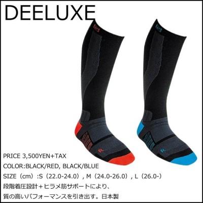 ディーラックス スノーボード用 ソックス DEELUXE THERMO SOCKS EVO 靴下 スノボー