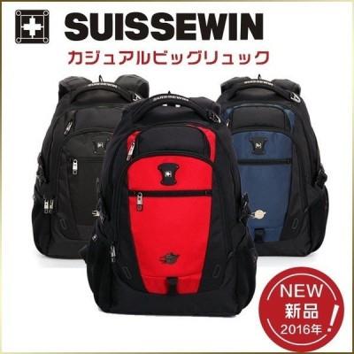 リュック旅行バッグ登山リュック通勤用バッグSUISSEWINSN8062メンズスクエアリュック通学