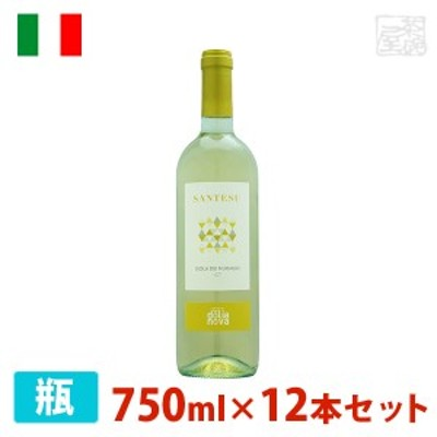 サンテス 白 750ml 12本セット 白ワイン 辛口 イタリア