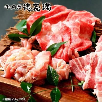 内祝い 内祝 お返し お取り寄せグルメ  肉 ギフト 詰合せ 焼肉セット 牛肉商「徳志満」 メーカー直送 TKS-50