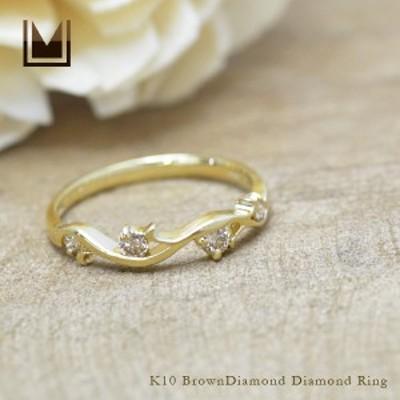 ブラウンダイヤモンド ダイヤモンド リング ゴールド K10 送料無料 10K 10金 4月誕生石 プレゼント