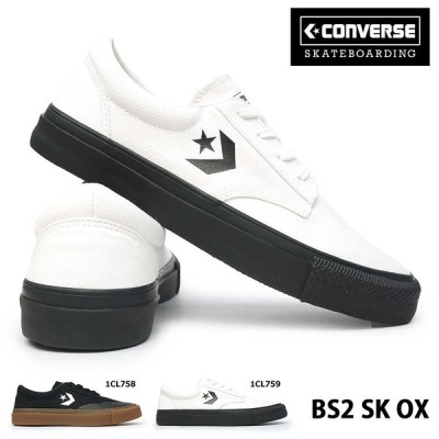 コンバース BS2 SK OX メンズ レディース スニーカー スケートボーディング スタンダードシリーズ スペアシューレース付