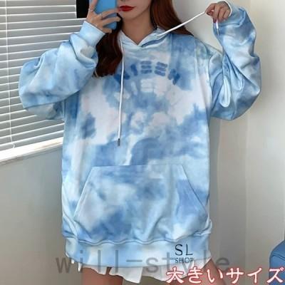 パーカーレディース大きいサイズカットソー絞り染めビッグサイズトップスフード付きtシャツ